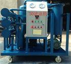 电厂专用真空滤油机
