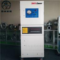 MCJC-4000工业除尘脉冲集尘器