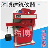 JM-III沥青集料加速磨光机