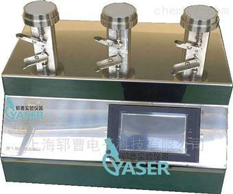 YC -XDY  - 3微生物限度仪膜过滤装置