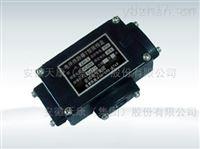 防爆T型(三通)接线盒