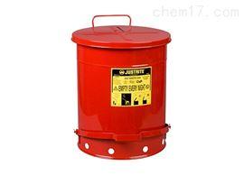 52升防火垃圾桶14加仑 Justrite杰斯瑞特