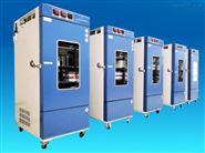 药品低温保存箱/药品冷藏箱