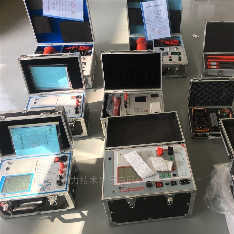 变压器空负载容量参数测试仪华电
