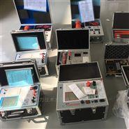 BLYL-II变压器空负载容量参数测试仪