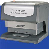 Thick800A天瑞镀层测厚仪