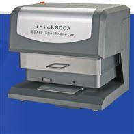 Thick800A镀层厚度分析仪