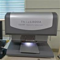 Thick800A电镀厂镀层测试仪器
