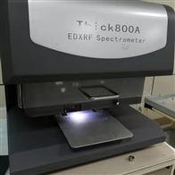 Thick800AX荧光射线镀层分析仪
