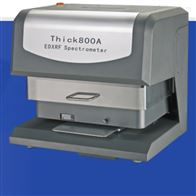 Thick800AX荧光金属镀层测厚仪
