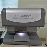 Thick800A镀银厚度检测仪