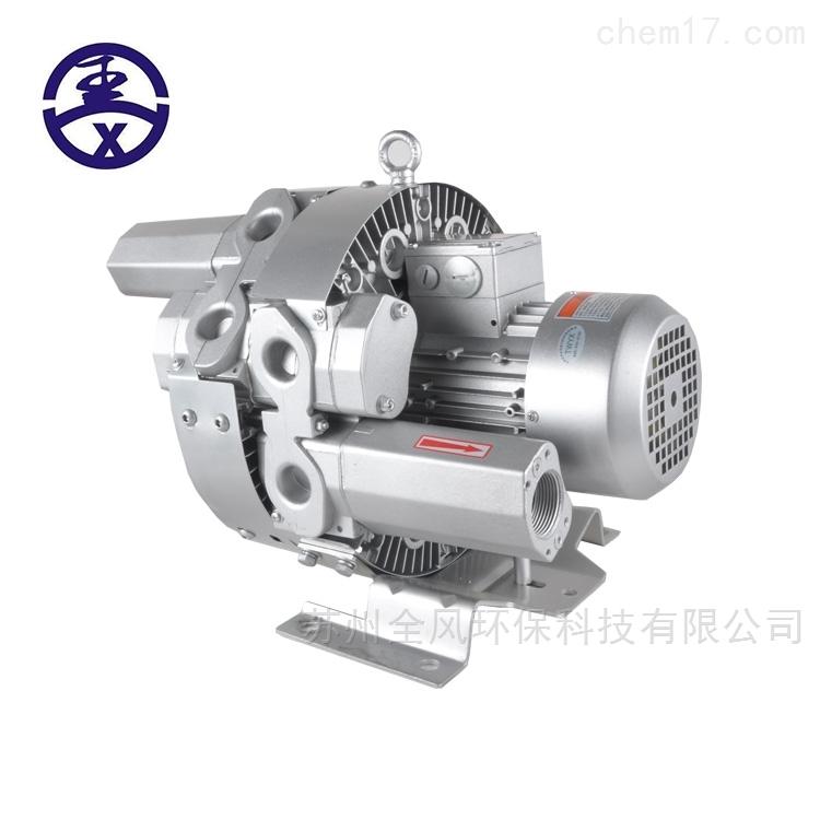 全风气环式旋涡气泵