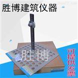 矿物棉针形测厚仪