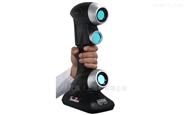 杭州Scantech手持式3d扫描仪Hscan 771