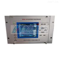HDPQ-50电能质量在线检测装置供电局实用
