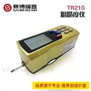 TR210表面粗糙度仪