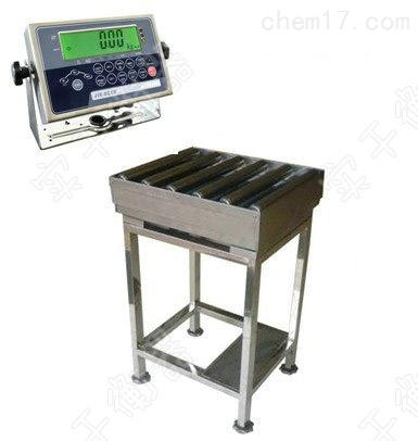 流水线检重电子磅秤,高精度滚筒电子秤