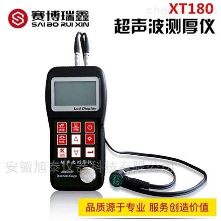 XT180 超声波测厚仪
