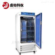 MJ-70-1液晶显示无氟环保霉菌培养箱