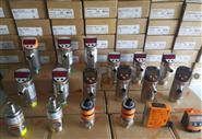 德国IFM传感器厂家与我司长期合作,价格好