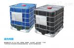 蓝色IBC吨桶 1000L化工方桶