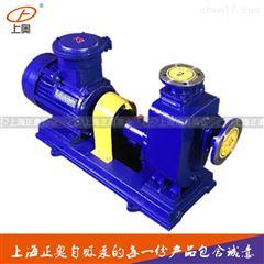 65ZW30-18P防爆不锈钢排污泵 无堵塞自吸泵