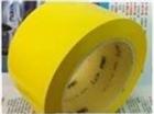 汽车喷漆3M471黄色警示胶带 贴地板