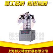 小型台式真空冷冻干燥机