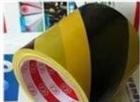 20y黑黄警示胶带  区域划线标识地板胶
