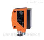 O2I100德国易福门IFM视觉传感器原装正品