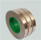 0.065mm厚双导铜箔胶带  导电屏蔽胶带