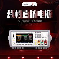 DH1766-2大華電源