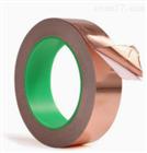 导电用 屏蔽胶带双导铜箔胶带 自粘铜箔纸