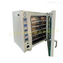 真空干燥箱台式内加热外加热真空脱泡箱