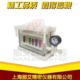 NAI-FXCQY-24B陜西NAI-FXCQY-24B 24孔固相萃取儀-玻璃款