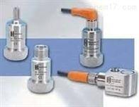 Hansford Sensors振动传感器