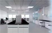实验室整体规划与设计方案