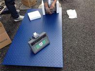 3吨带打印电子地磅