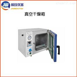 錦玟臺式實驗室用真空干燥箱DZG-6021