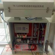 包装机氨逃逸排放在线系统
