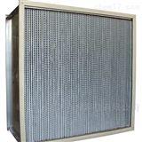 南平有隔板高效过滤器净化空调专用
