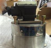 VC0.4F1PS现货供应
