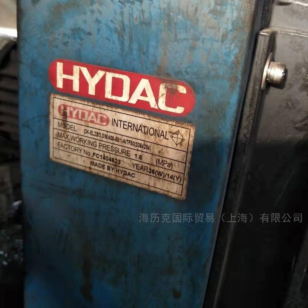 HYDAC贺德克冷却器OK-EL6L/3.0/M/A/1