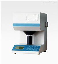 TC-BD48A型 白度色度测定仪