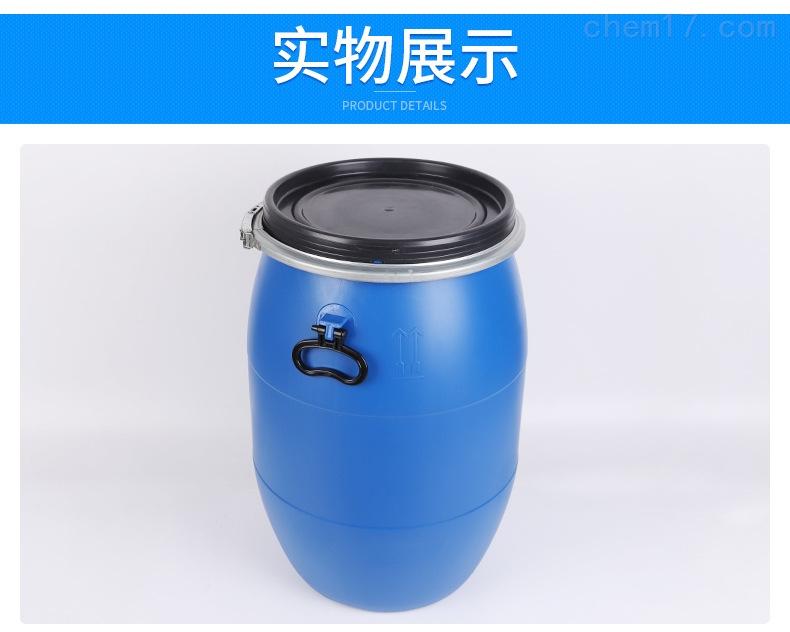 200L单环闭口塑料桶 200升圆桶