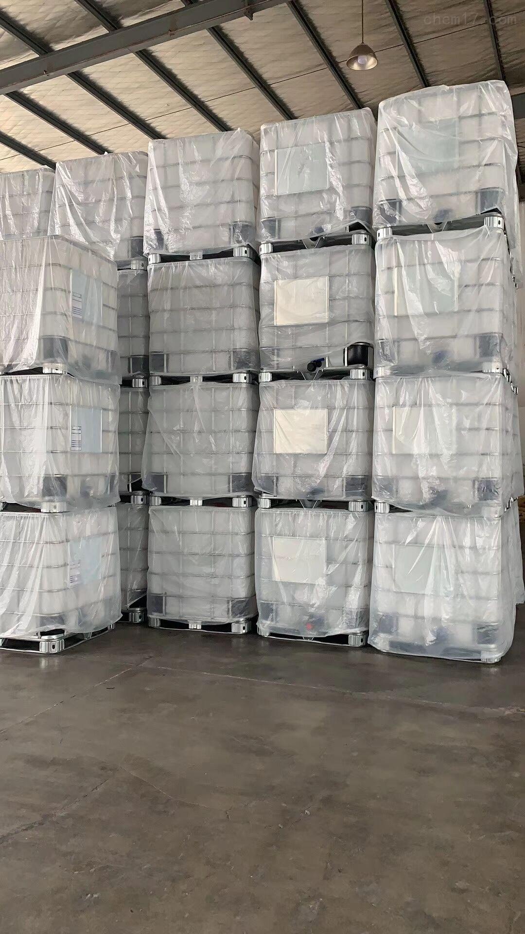 1000L吨罐食用香精香料吨桶容器