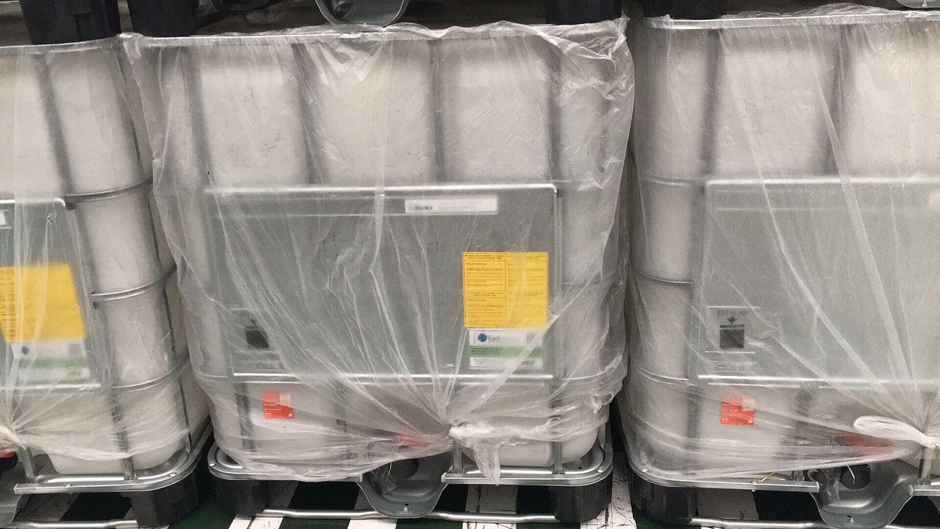 蓝色遮光桶 1000L避光集装吨桶