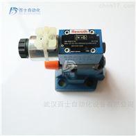 DBW20B2-5X/315-6EG24N9K4液壓係統力士樂電磁溢流閥