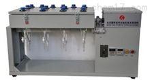 GGC-D大型全自动翻转式萃取器