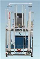 MYH-48臭氧脱色实验装置环境工程实训设备